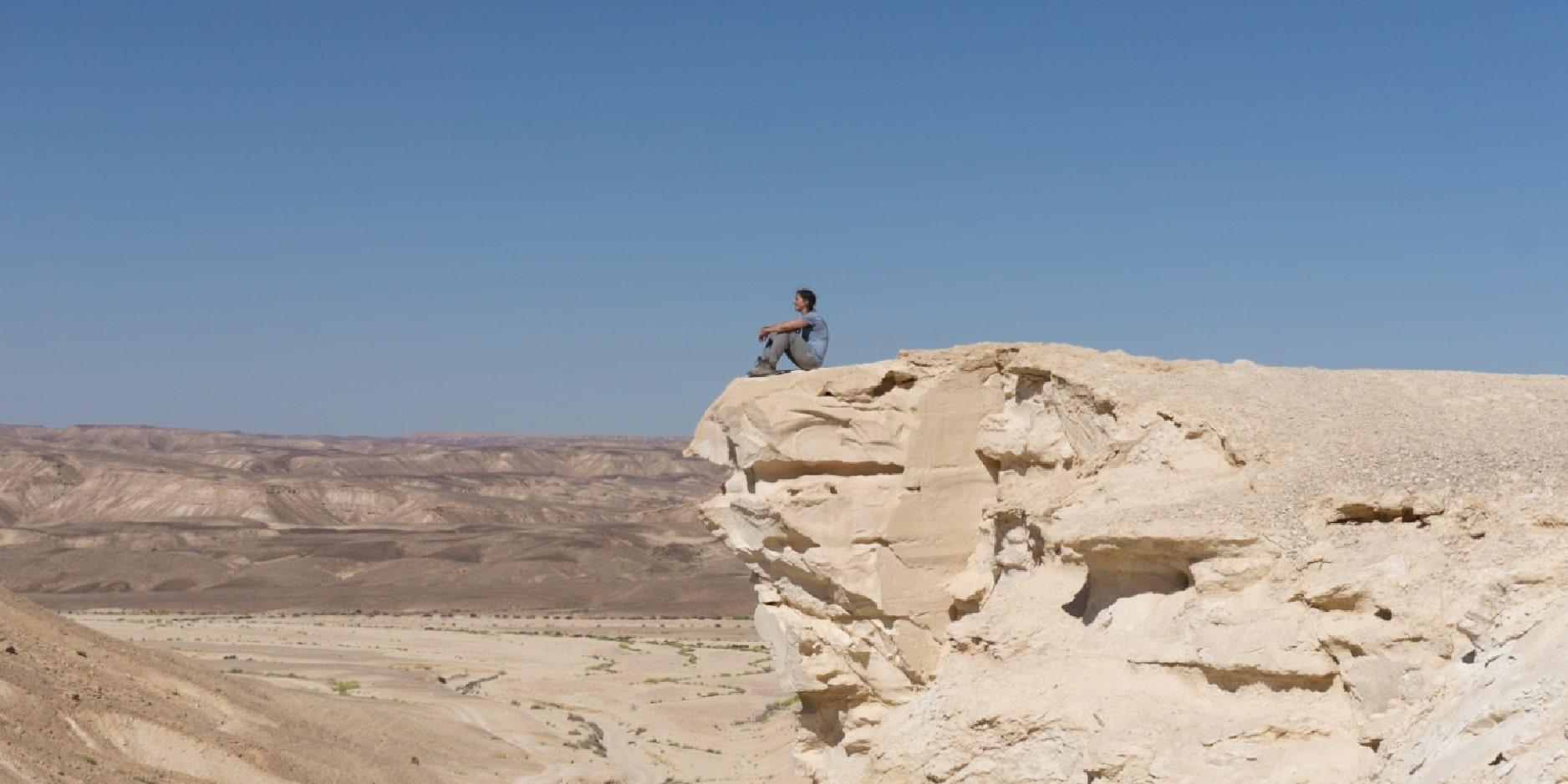Marias Exkurs nach ישראל